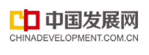 中国发展网