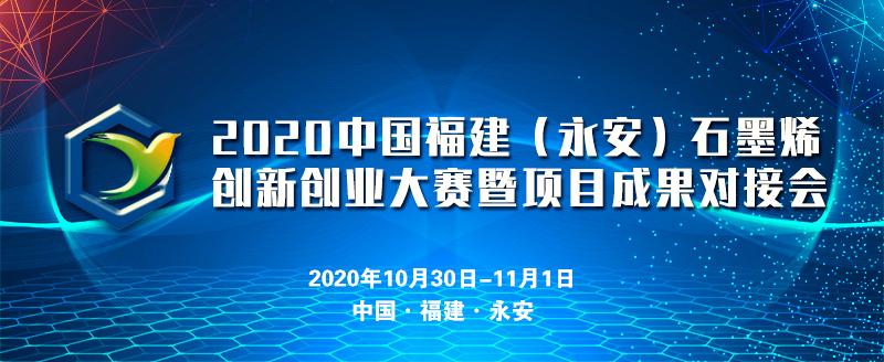 javascript:open('https://www.618cloud.com.cn/achieTrans/actInfo?data=5b1923e96bda4d019fe1546732dfef8f')