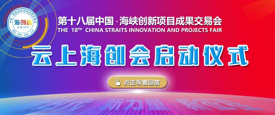 javascript:open('https://www.618cloud.com.cn/achieTrans/videoInfo?data=4c6db3d8d2444e76a619ee3a0fc1076b')